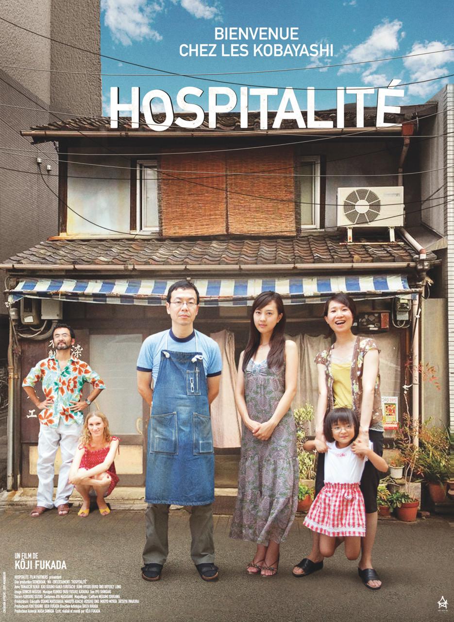 Afiche Hospitalité